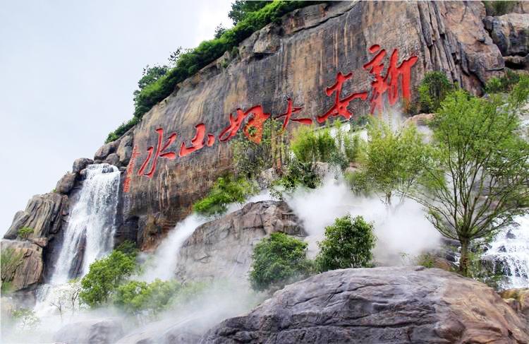 假山瀑布景观工程