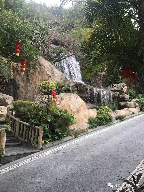 假山塑石施工方案
